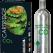 CO2 Bottle 95g